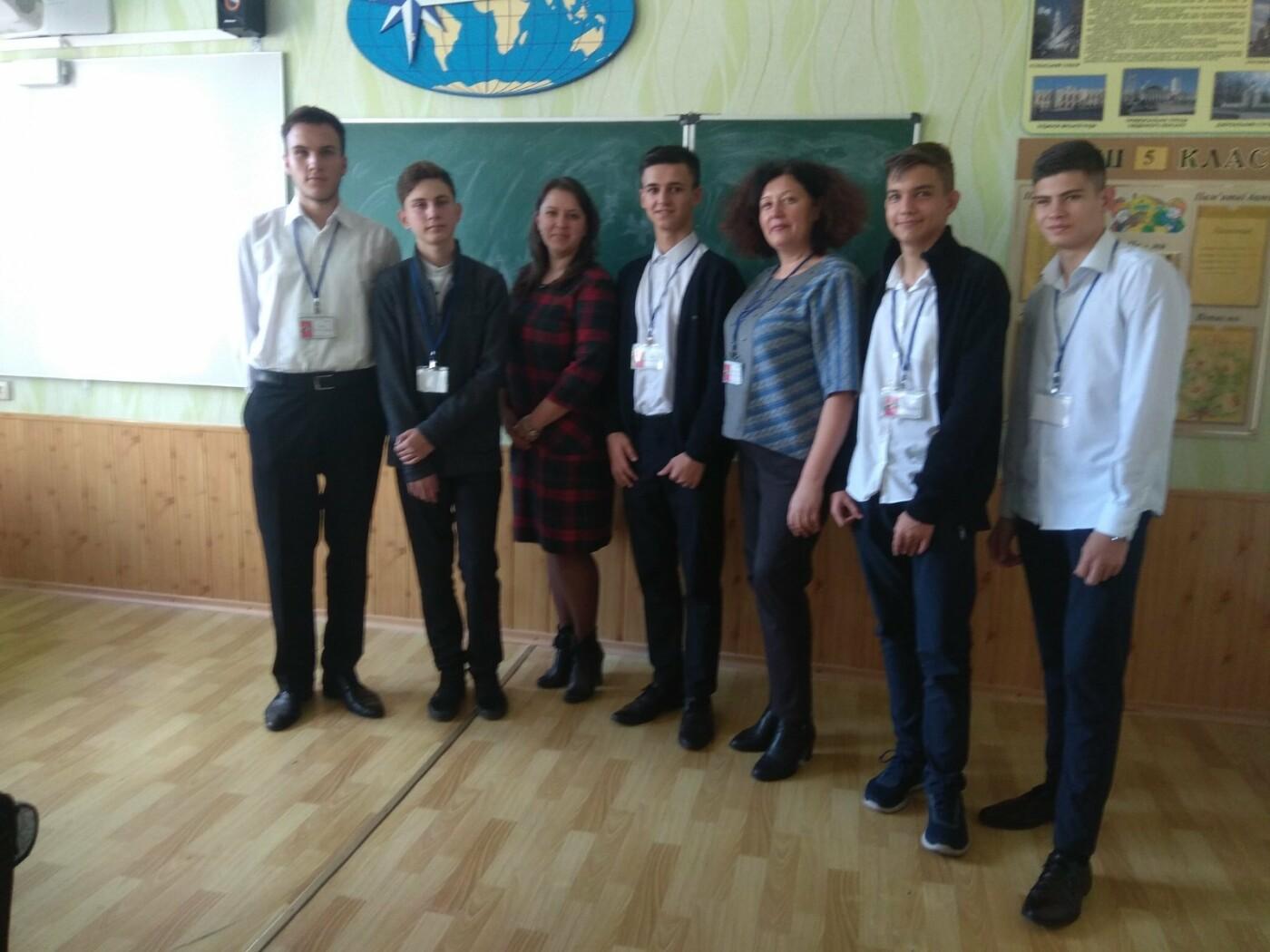 Команда кам'янецьких школярів увійшла у 10-ку найкращих юних економістів України, фото-1, Фото: Управління освіти і науки