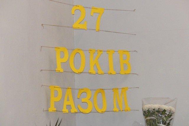27-річчя святкував Кам'янецький центр соціальних служб для сім'ї, дітей та молоді, фото-2, Фото: Міська рада