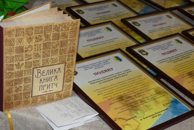 27-річчя святкував Кам'янецький центр соціальних служб для сім'ї, дітей та молоді, фото-4, Фото: Міська рада