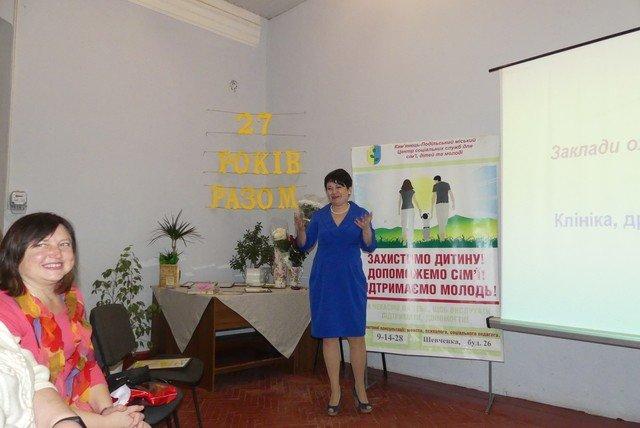 27-річчя святкував Кам'янецький центр соціальних служб для сім'ї, дітей та молоді, фото-14, Фото: Міська рада