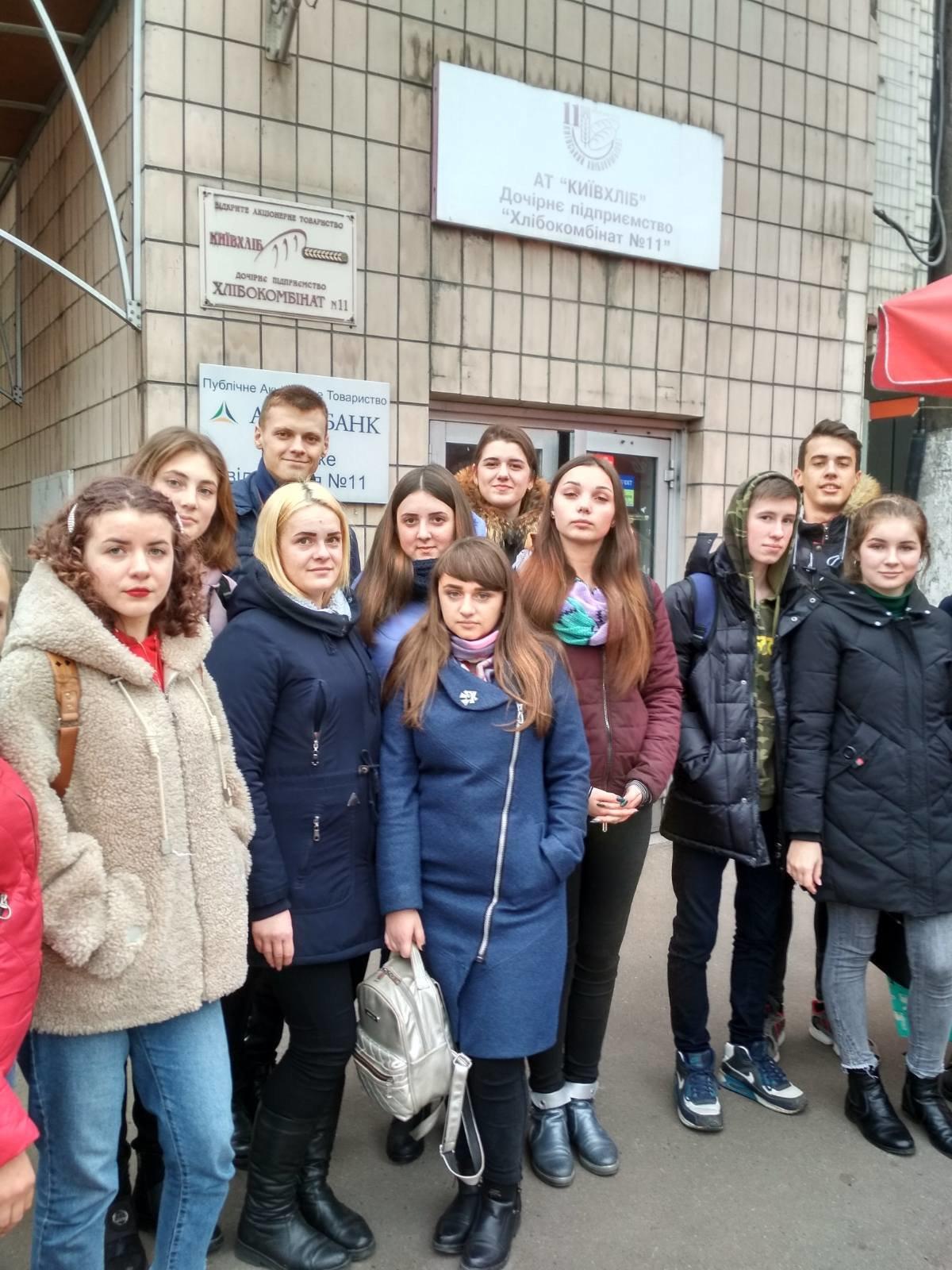 Кам'янецькі студенти познайомились із роботою столичного хлібобулочного підприємства, фото-1, Фото: Харчовий коледж