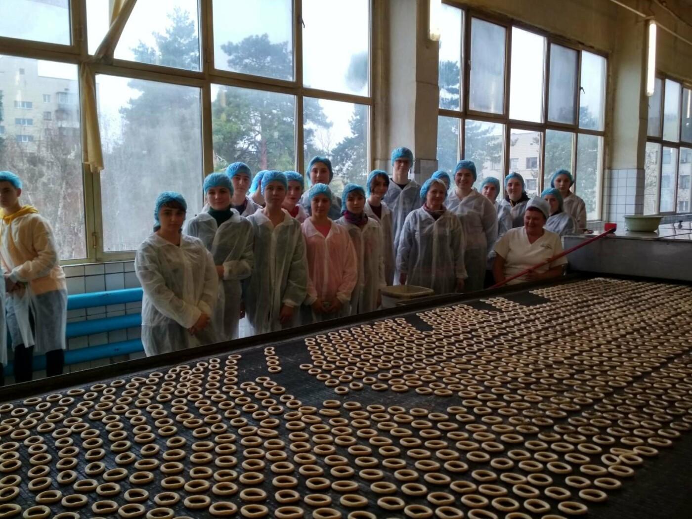 Кам'янецькі студенти познайомились із роботою столичного хлібобулочного підприємства, фото-4, Фото: Харчовий коледж