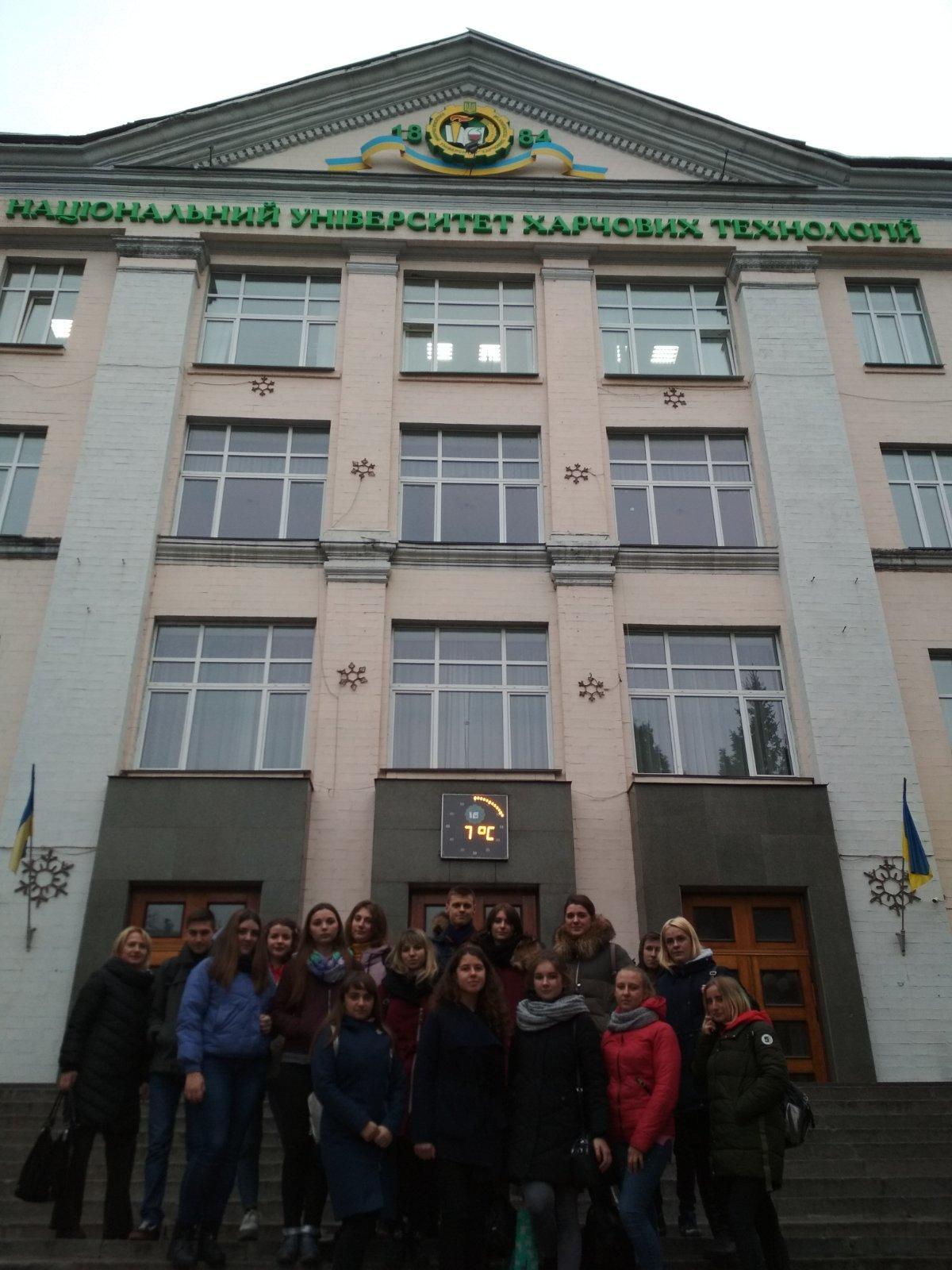 Кам'янецькі студенти познайомились із роботою столичного хлібобулочного підприємства, фото-7, Фото: Харчовий коледж