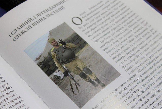 Імена Героїв Хмельниччини увіковічнили в книгах, фото-13, Фото: Міська рада