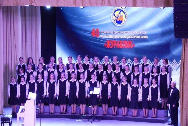 """У Кам'янці хорова капела """"Журавлик"""" відсвяткувала  своє 40-річчя , фото-1, Фото: Міська рада"""