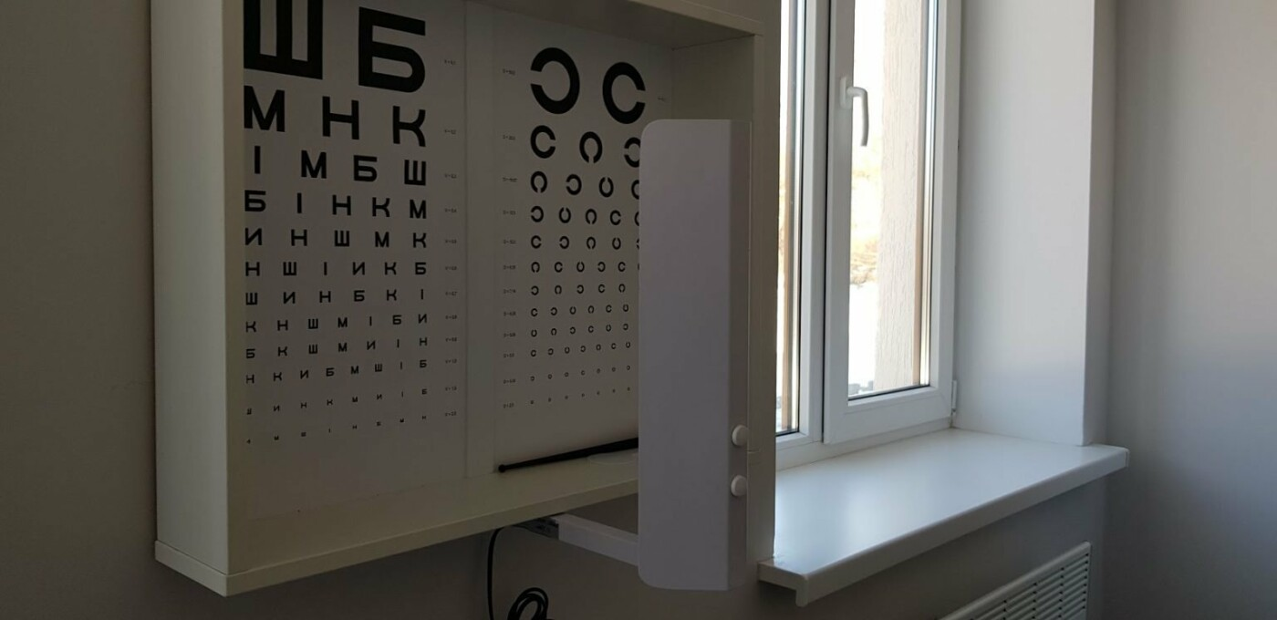 На Кам'янеччині відкрили нову амбулаторію, фото-6, Фото: Хмельницька ОДА