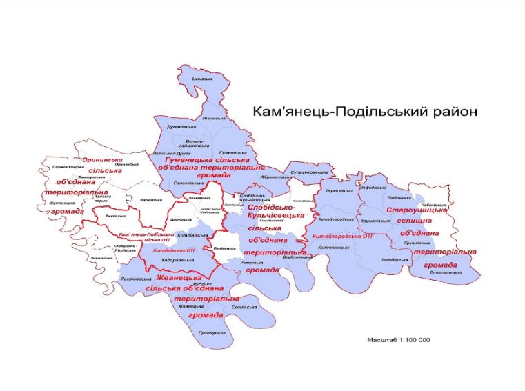 Чи приєднають Колибаївську ОТГ до Кам'янця-Подільського?, фото-1