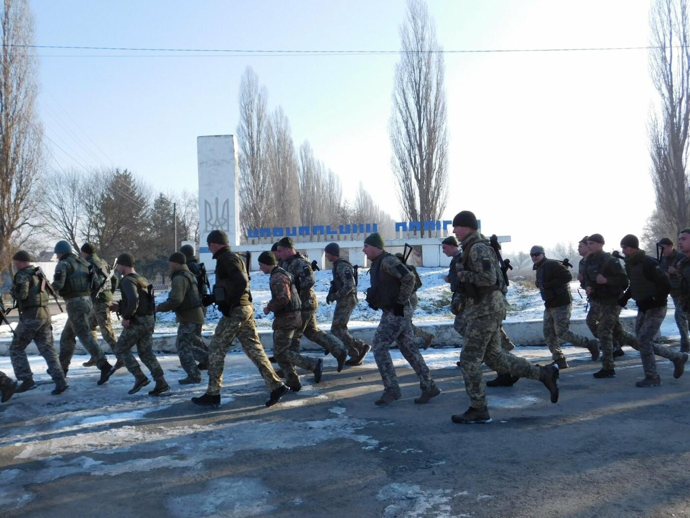 У Кам'янці відбувся 5-кілометровий марш-кидок зі штатною зброєю з нагоди річниці ЗСУ, фото-6, Фото: Центр розмінування