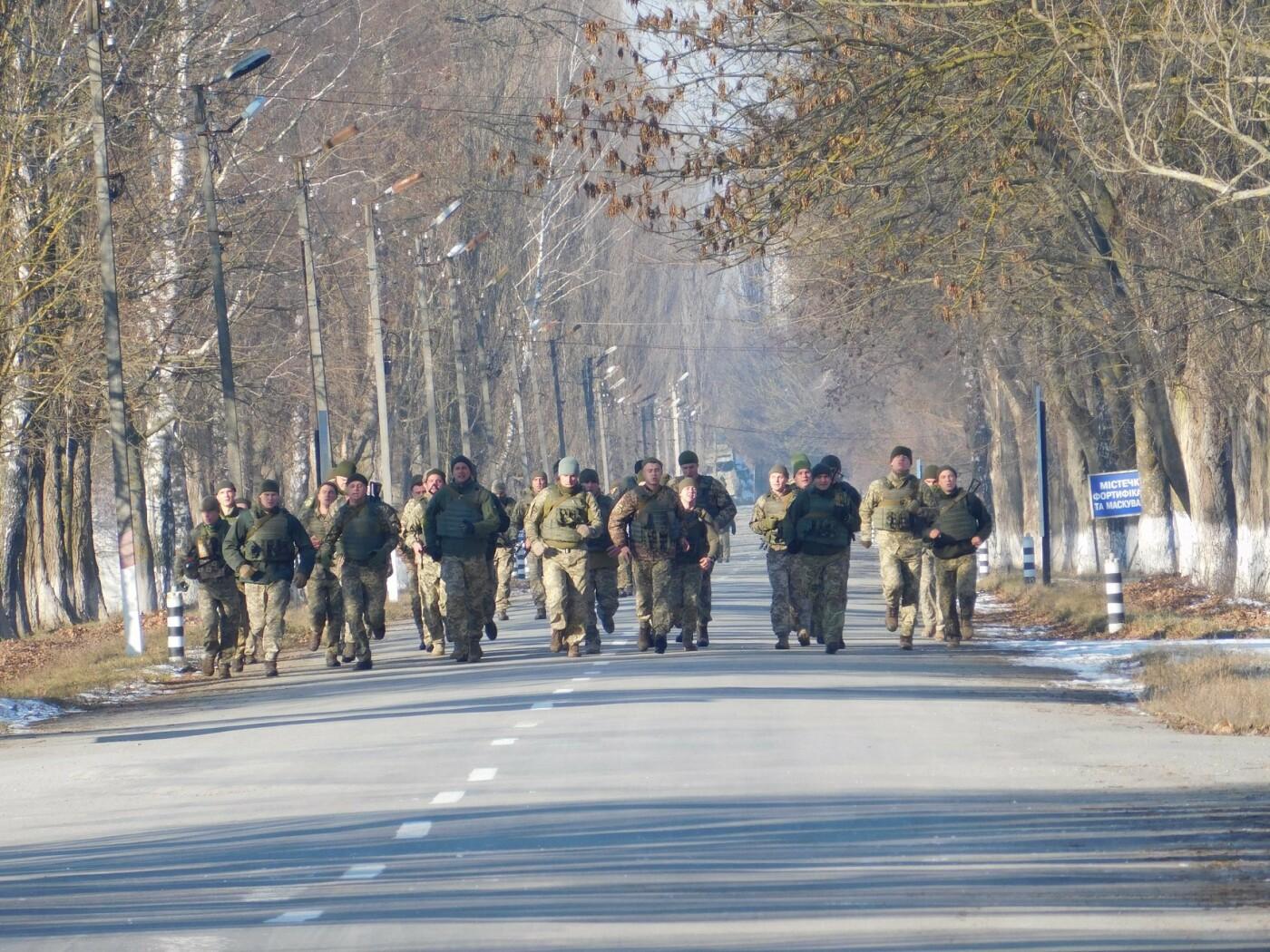У Кам'янці відбувся 5-кілометровий марш-кидок зі штатною зброєю з нагоди річниці ЗСУ, фото-7, Фото: Центр розмінування