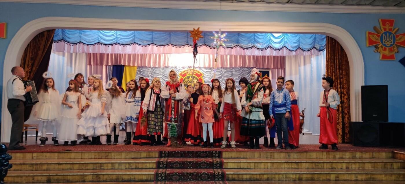 Вихованці НВК №9 привітали військовослужбовців з прийдешніми святами, фото-6, Фото: Центр розмінування