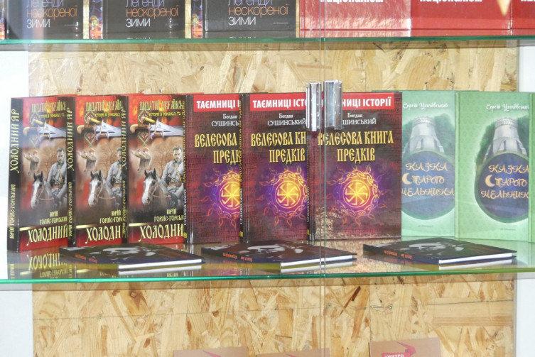 """Відкриття у Кам'янці """"Криївки Слави"""" з 3D-інсталяцією, фото-2, Фото: Кам'янець-Подільський ліцей"""