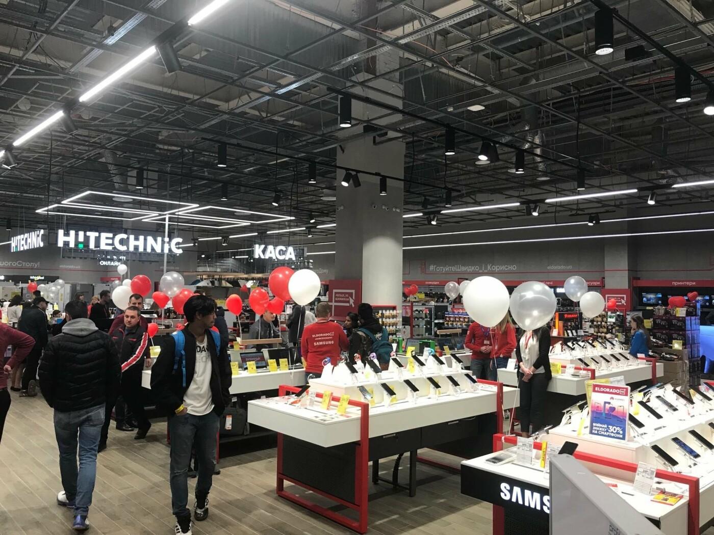 """Акції та знижки від """"Eldorado"""" в новому магазині в Кам'янці-Подільському, фото-3"""