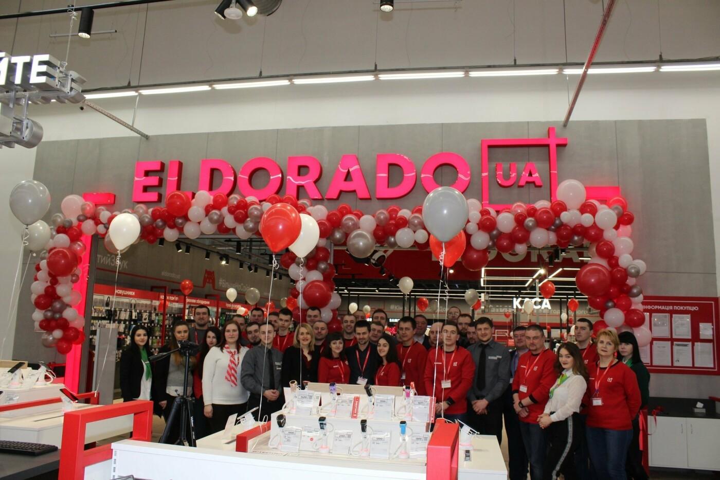 """Акції та знижки від """"Eldorado"""" в новому магазині в Кам'янці-Подільському, фото-2"""