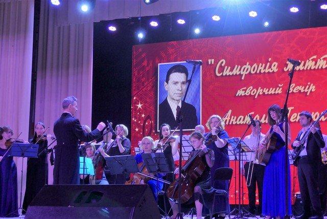 Відбувся концерт кам'янецького музиканта до 60-річчя творчої діяльності, фото-1, Фото: Кам'янець-Подільська міська рада