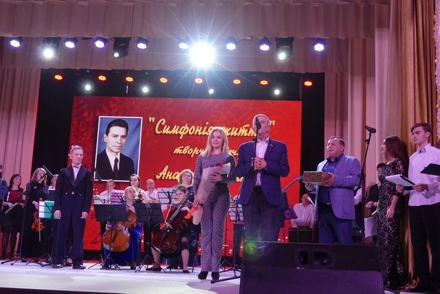 Відбувся концерт кам'янецького музиканта до 60-річчя творчої діяльності, фото-5, Фото: Кам'янець-Подільська міська рада