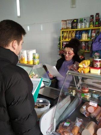 У Кам'янці інспектори Держпраці відвідали торгівельні точки, фото-3, Фото: Упраління Держпраці у Хмельницькій області