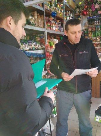 У Кам'янці інспектори Держпраці відвідали торгівельні точки, фото-5, Фото: Упраління Держпраці у Хмельницькій області