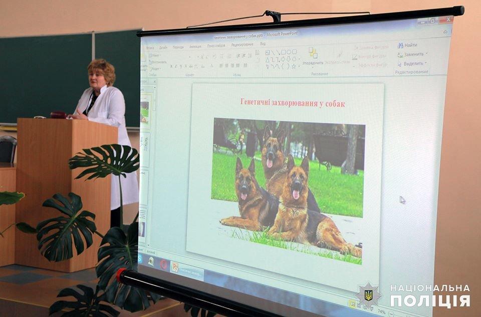 У Кам'янці розпочалися перші збори спеціалістів-кінологів , фото-3