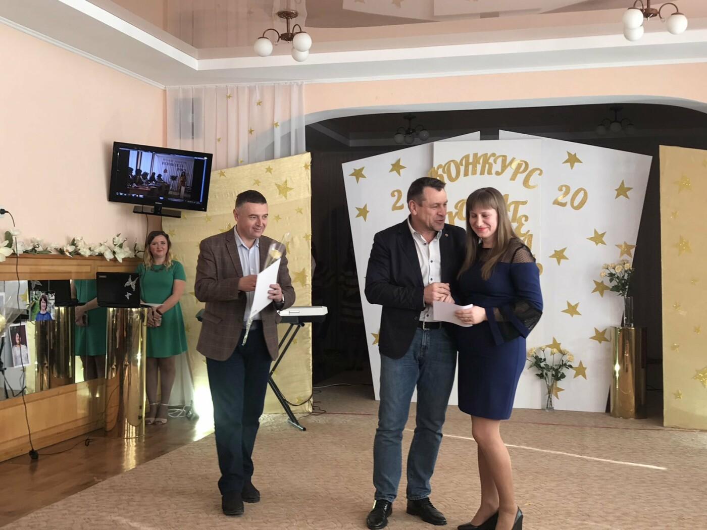 У Кам'янці-Подільському визначили вихователя року, фото-1
