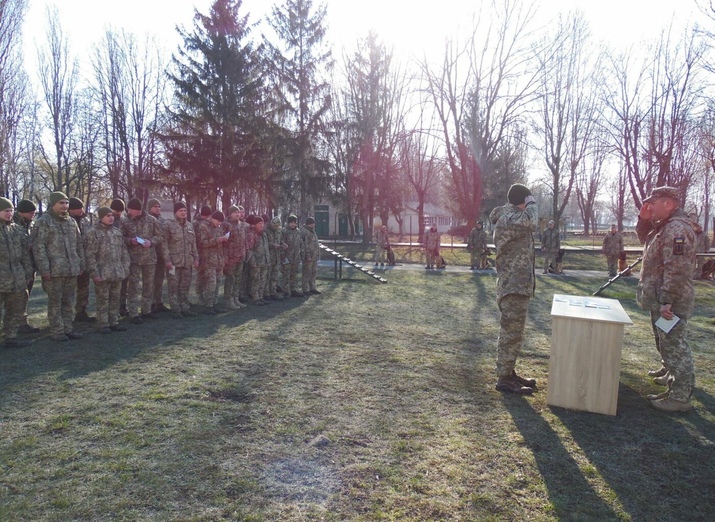 Ще 24 фахівців-кінологів поповнили сьогодні частини і підрозділи Збройні Сили України, фото-6, Фото: Центр розмінування