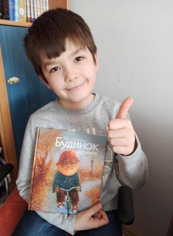 """Юні кам'янчани долучились до онлайн-акції """"Книга, яку я читаю зараз"""", фото-1"""