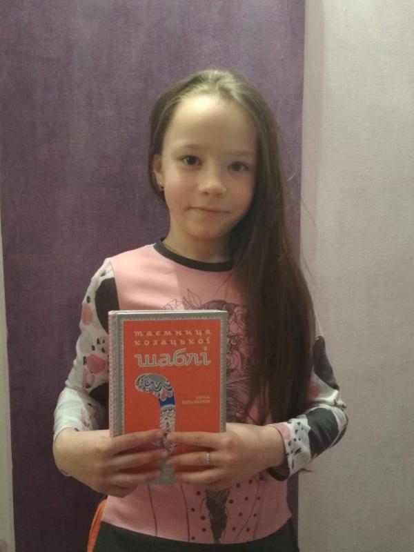 """Юні кам'янчани долучились до онлайн-акції """"Книга, яку я читаю зараз"""", фото-4"""