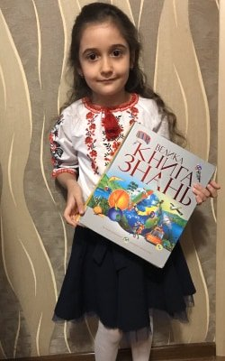 """Юні кам'янчани долучились до онлайн-акції """"Книга, яку я читаю зараз"""", фото-5"""