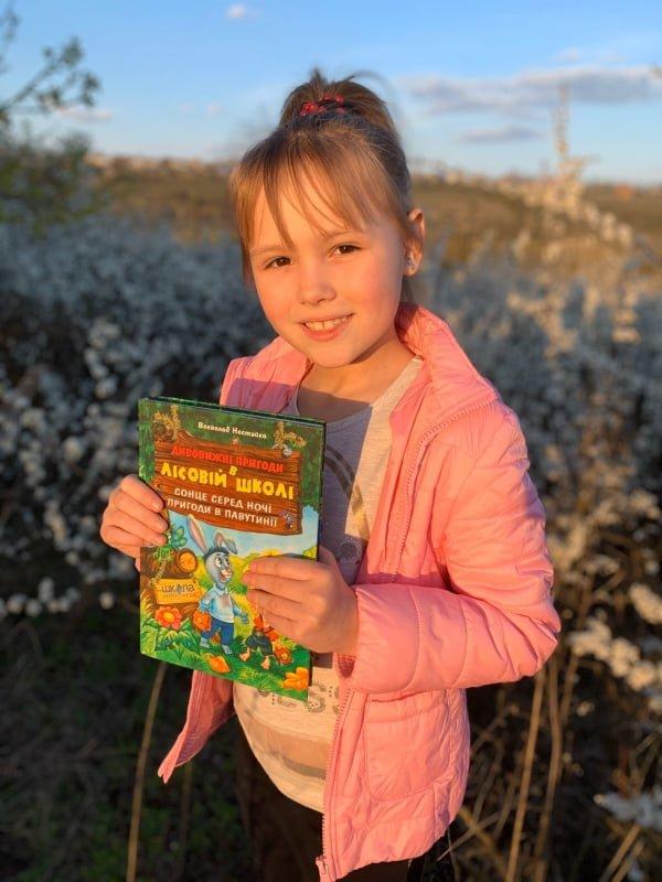"""Юні кам'янчани долучились до онлайн-акції """"Книга, яку я читаю зараз"""", фото-6"""