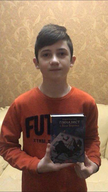 """Юні кам'янчани долучились до онлайн-акції """"Книга, яку я читаю зараз"""", фото-7"""