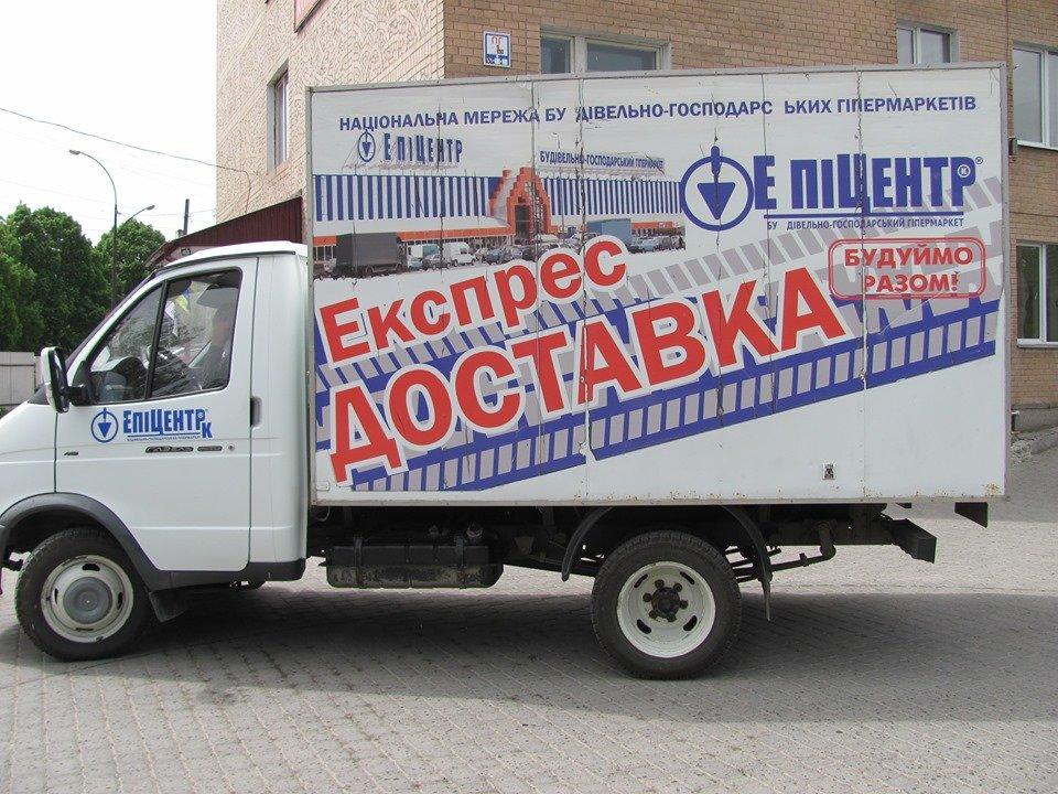 Кам'янець-Подільська центральна районна лікарня отримала партію благодійної допомоги, фото-1