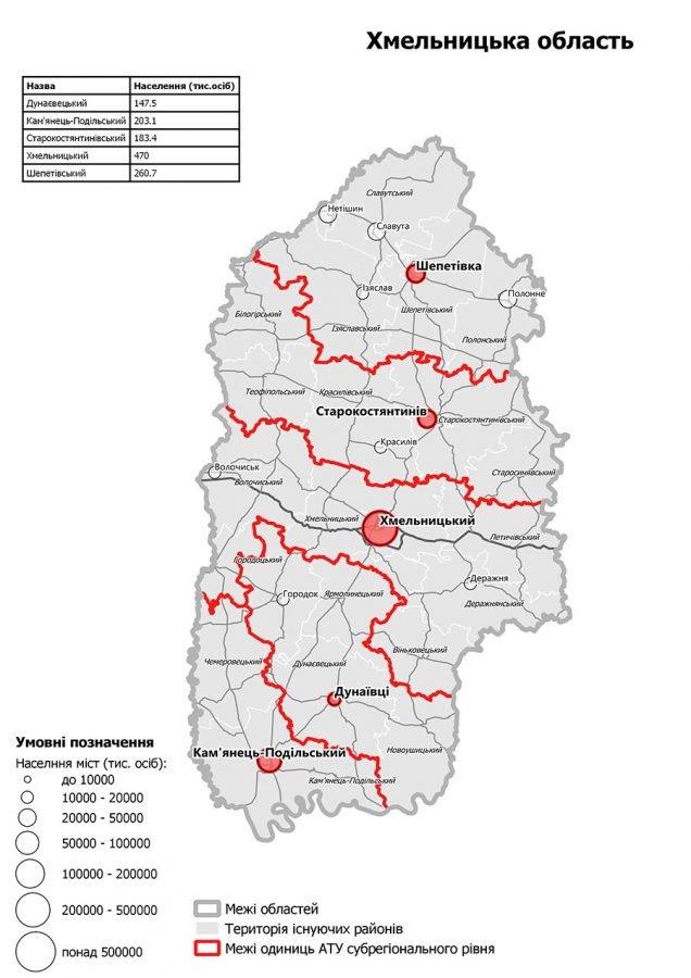 Кам'янець-Подільський район планують об'єднати з Чемеровецьким, фото-1