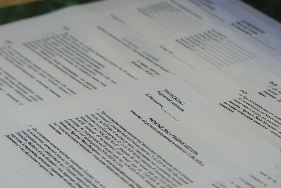 У Кам'янці затверджено список кам'янчан, що потребують заміни газового обладнання , фото-2, Фото: Кам'янець-Подільська міська рада