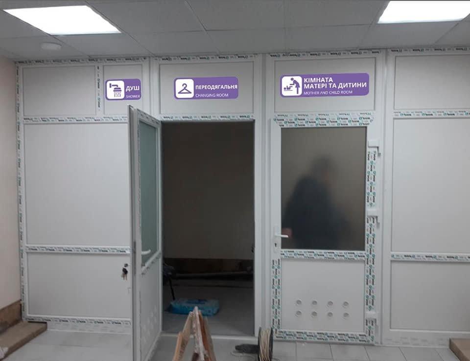 У Кам'янці завершується облаштування великого обслуговуючого комплексу, фото-4, Фото: Михайло Сімашкевич, Фейсбук
