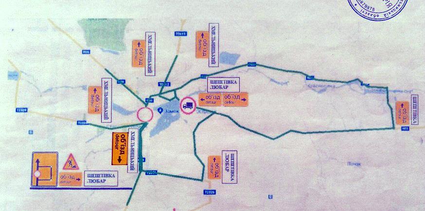 Завтра буде перекрито рух на автодорозі Н-03 Житомир-Чернівці, фото-1