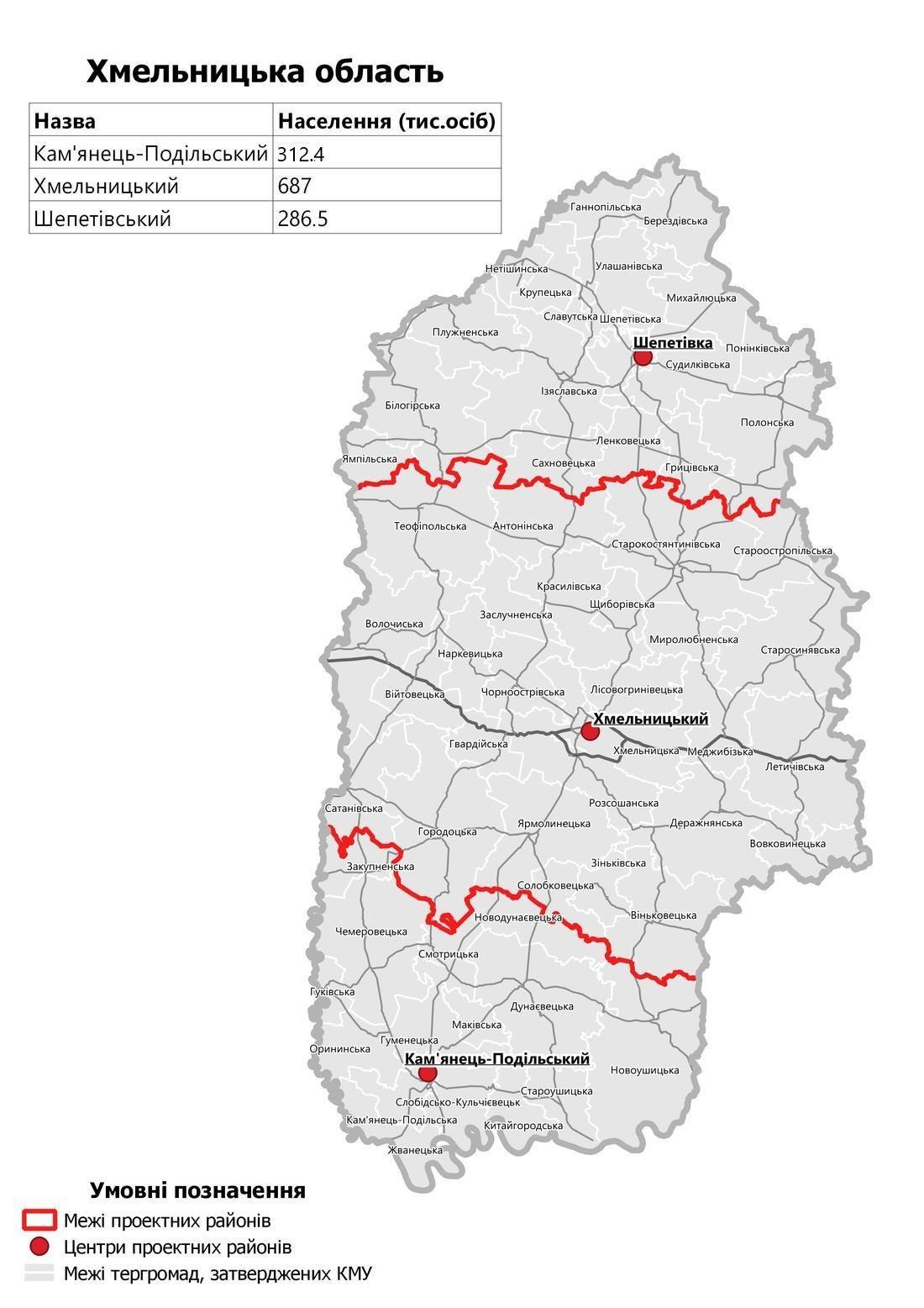 Верховна рада України створила великий Кам'янець-Подільський район, фото-1