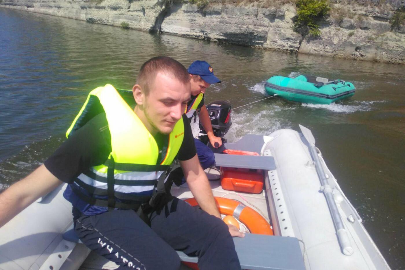 На Дністрі врятували 26-річного чоловіка, фото-1, Фото: ГУ ДСНС України у Хмельницькій області