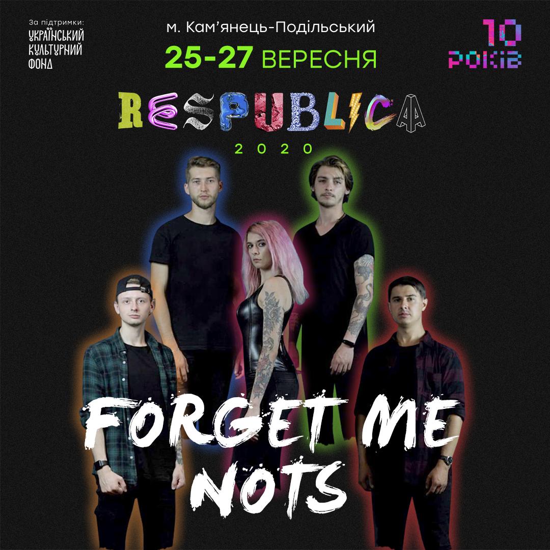 RESPUBLICA FEST 2020: стріми та зуми зі гримерок, візуальні проєкції, digital art, фото-2