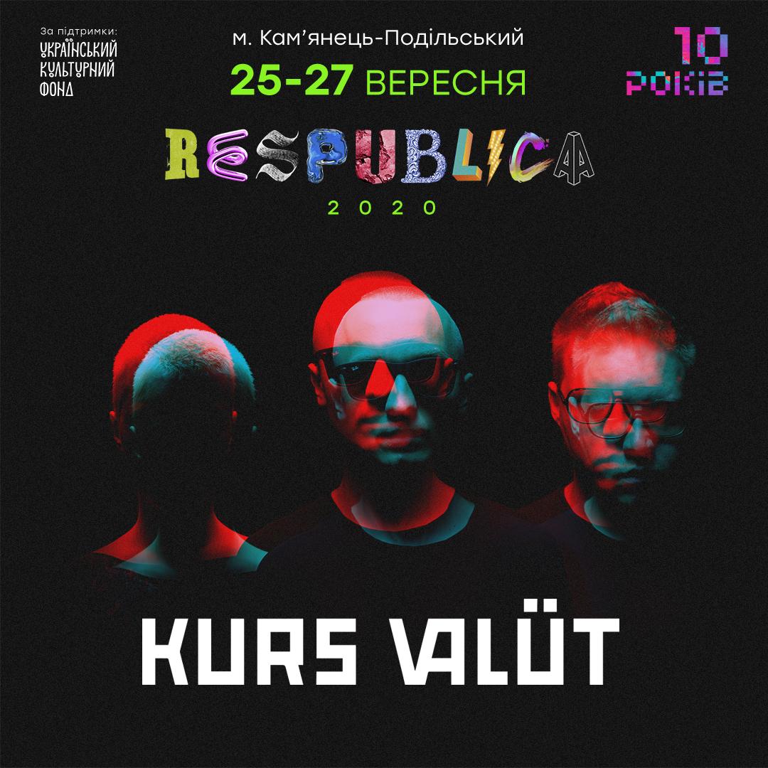 RESPUBLICA FEST 2020: стріми та зуми зі гримерок, візуальні проєкції, digital art, фото-3