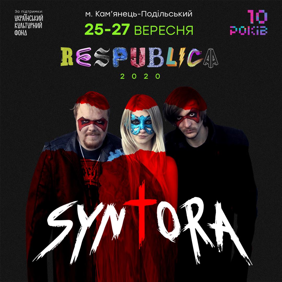 RESPUBLICA FEST 2020: стріми та зуми зі гримерок, візуальні проєкції, digital art, фото-6