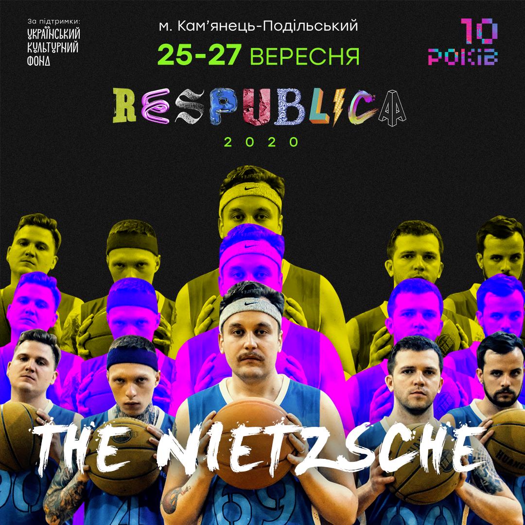 RESPUBLICA FEST 2020: стріми та зуми зі гримерок, візуальні проєкції, digital art, фото-7