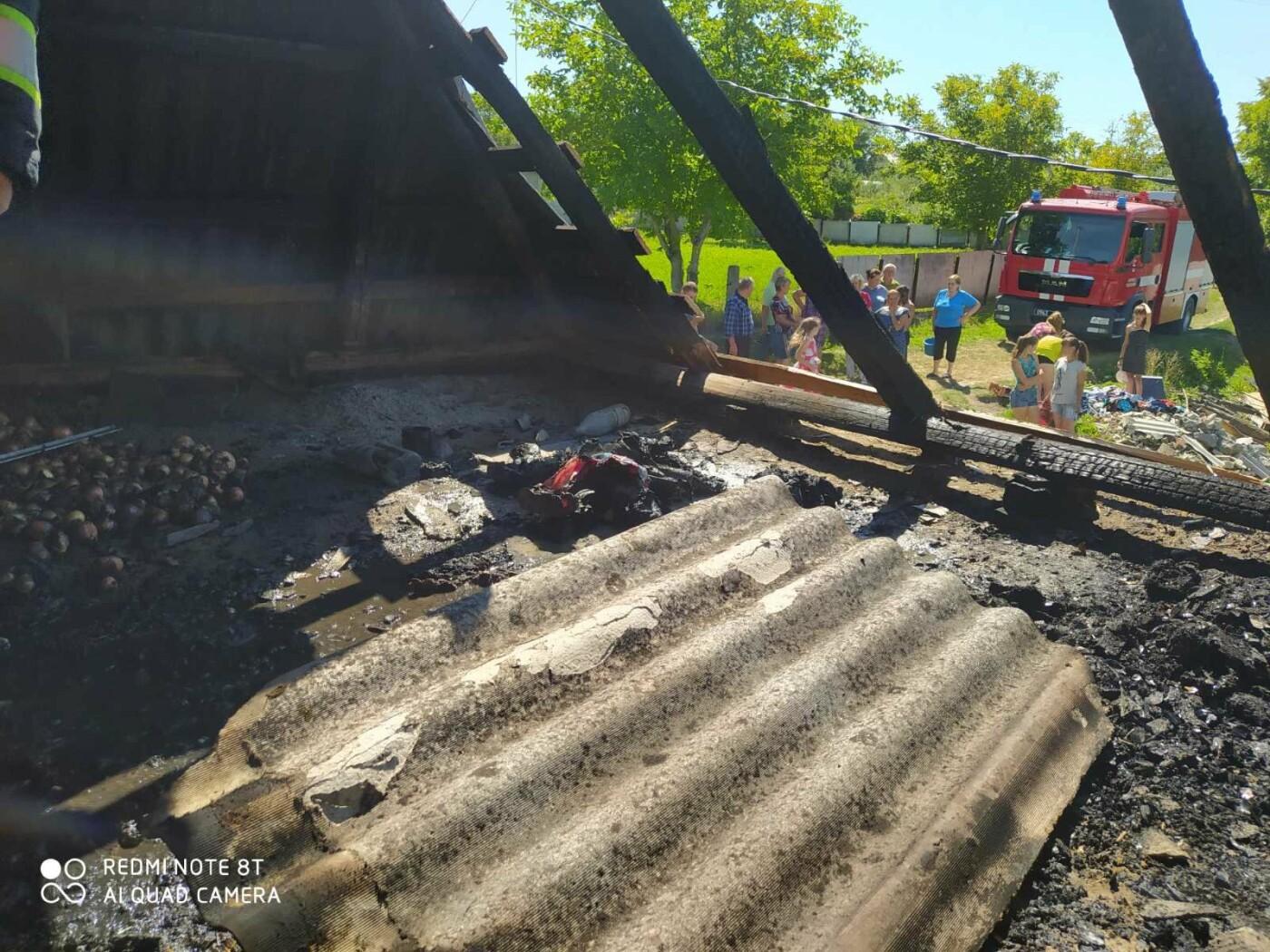 Рятувальники ліквідували пожежу будинку у Кадиївцях, фото-1, Фото: ГУ ДСНС України у Хмельницькій області