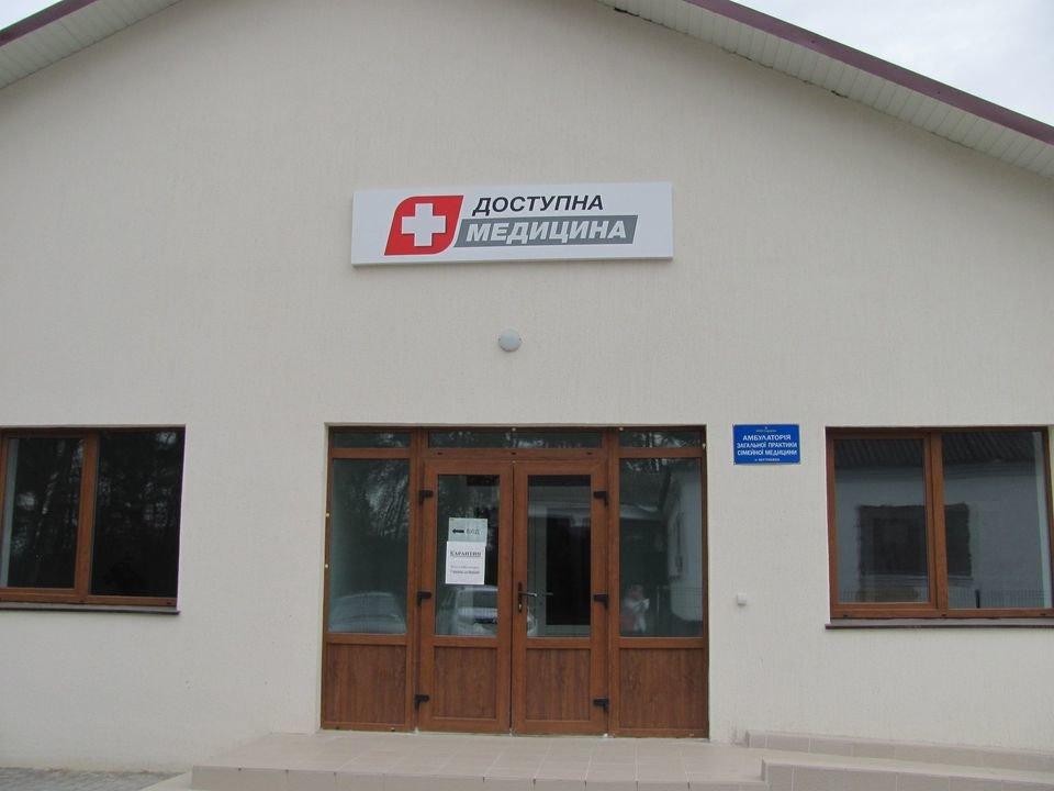 Чому не працюють амбулаторії Кам'янеччини, на яких виділено майже 14 тисяч гривень?, фото-2, Фото: Кам'янець-Подільська РДА