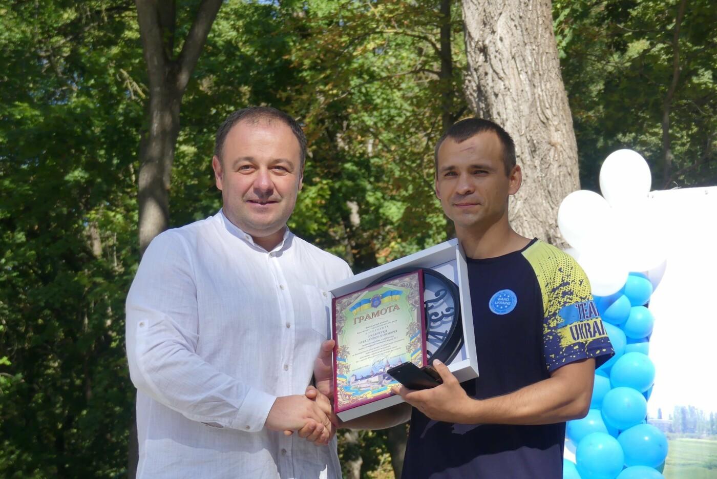 У Кам'янці-Подільському святкували спортивний день, фото-19, Фото: Кам'янець-Подільська міська рада