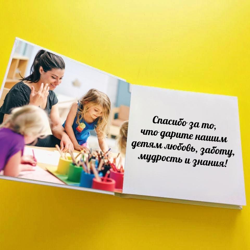 Що подарувати на День вчителя? 5 кращих ідей від Mofy.life, фото-3