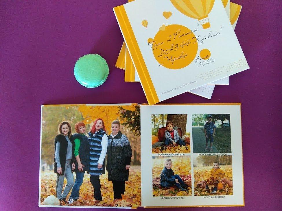 Що подарувати на День вчителя? 5 кращих ідей від Mofy.life, фото-4