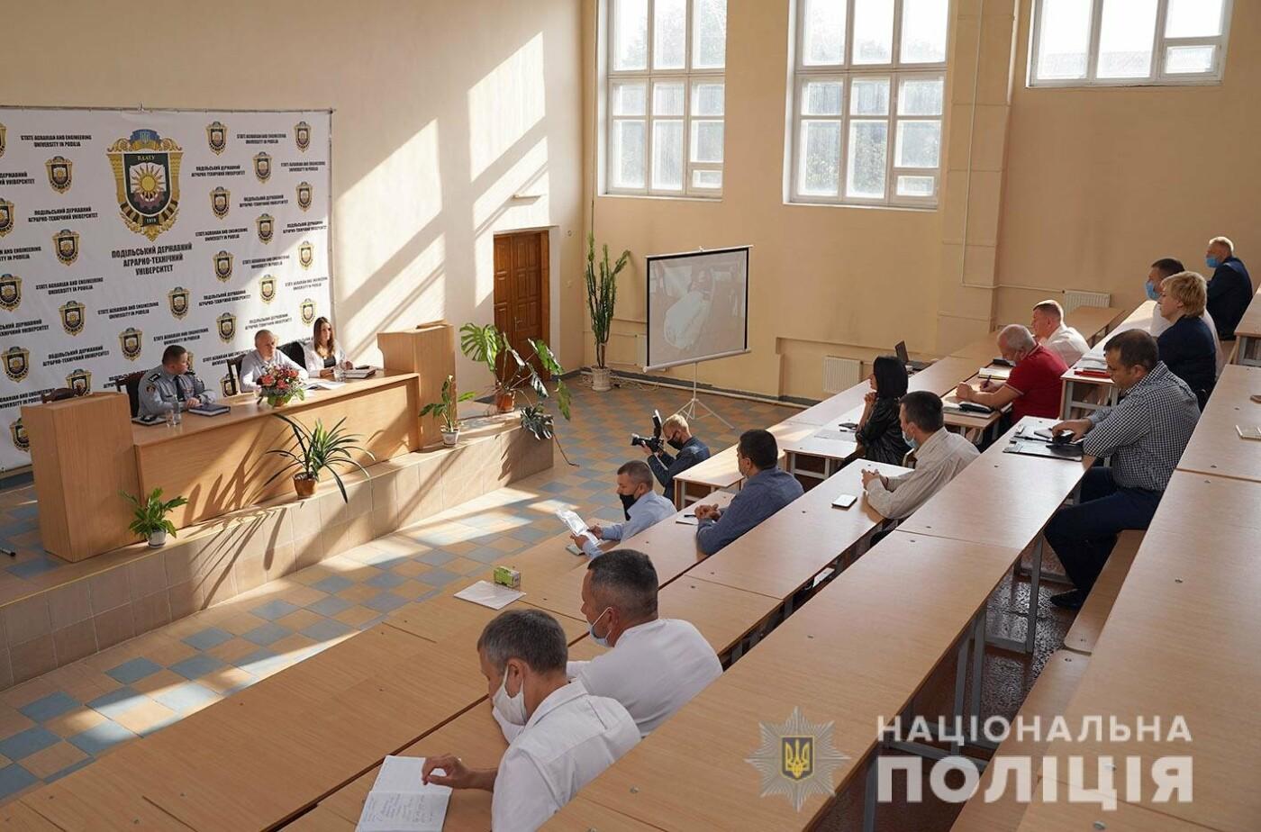 У Кам'янці кінологи з усієї України обговорювали стратегію кінологічної служби, фото-1