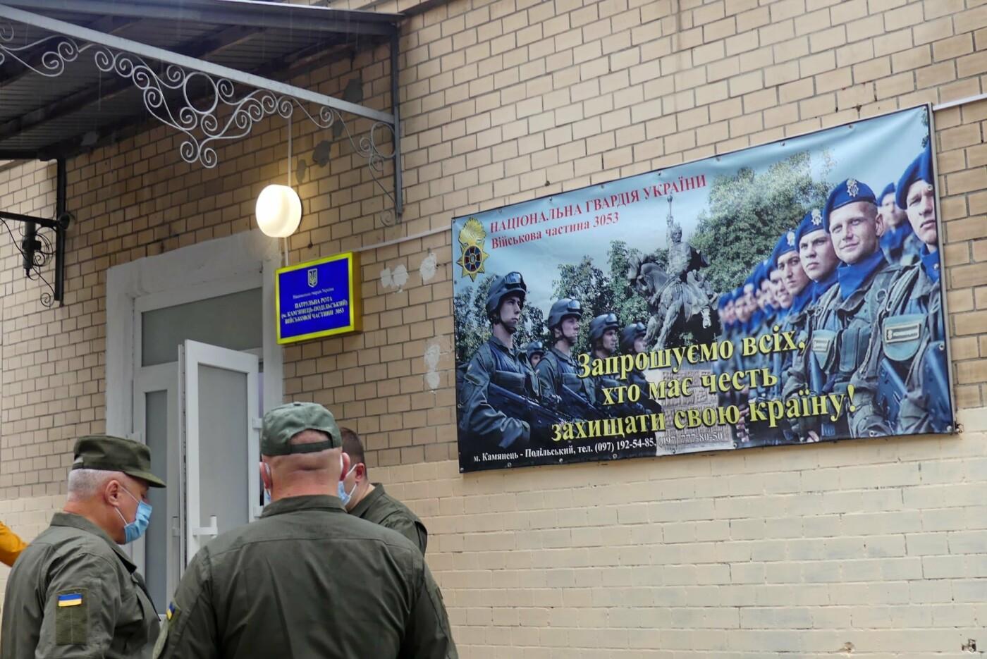 Військовослужбовці Нацгвардії переїхали у нове приміщення, фото-5, Фото: Кам'янець-Подільська міська рада
