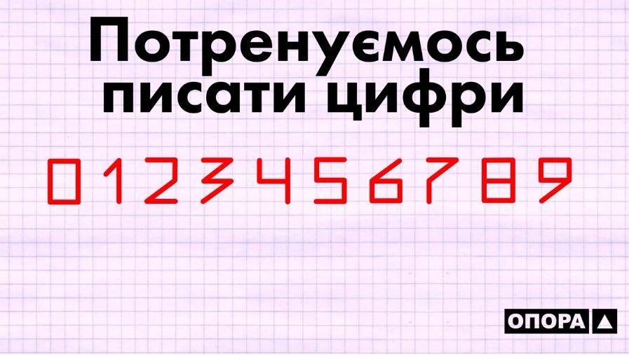 Список кандидатів у депутати Кам'янець-Подільської районної ради, фото-2
