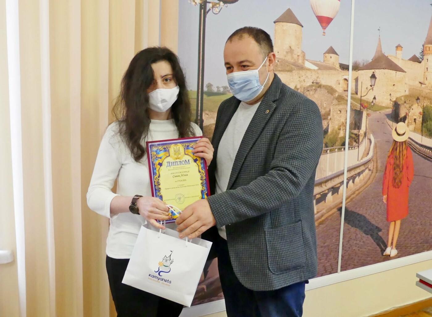 Нагородження учасників конкурсу, Фото: Кам'янець-Подільська міська рада
