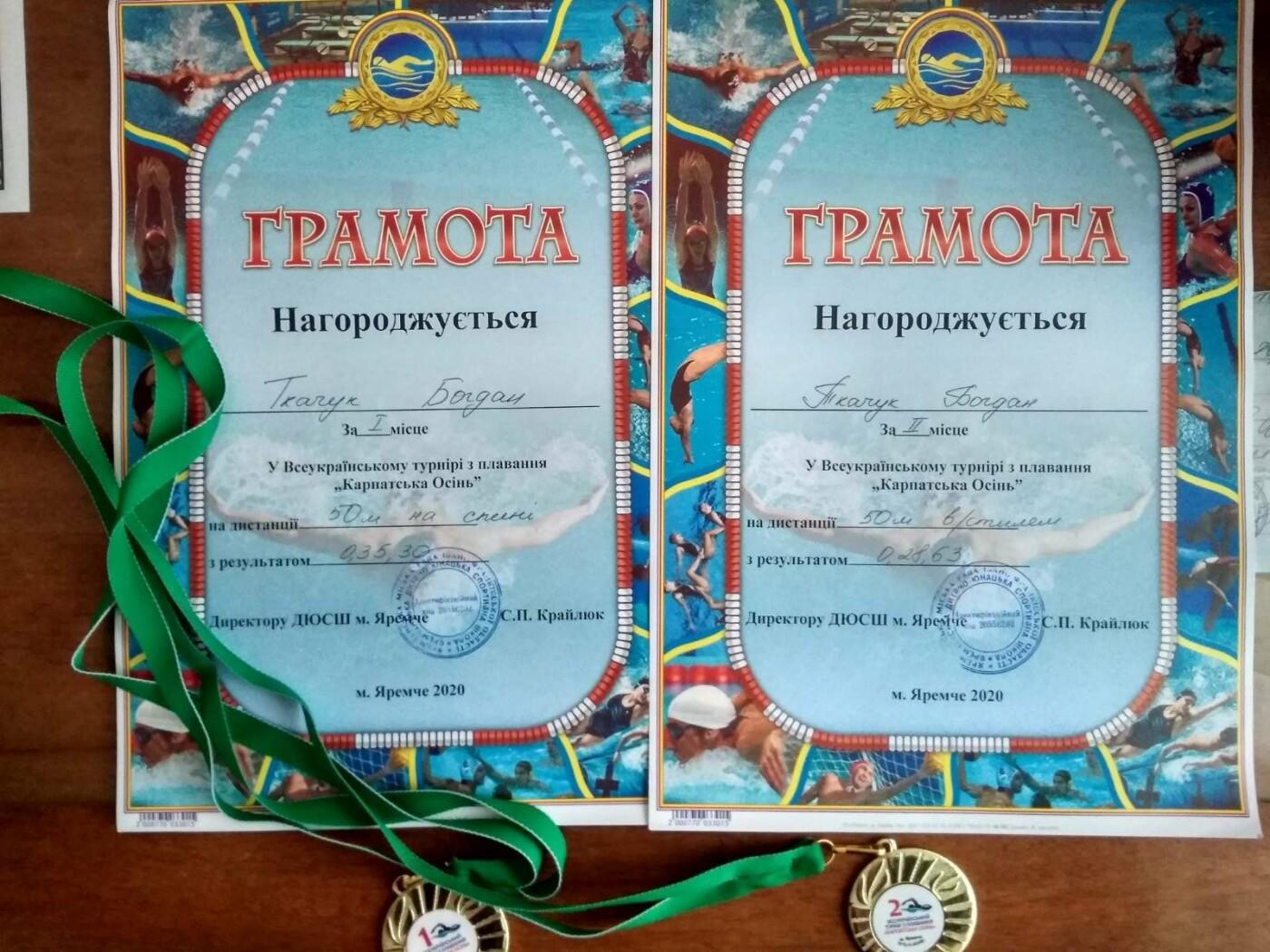 Ткачук Богдан підкорив всеукраїнські змагання, Фото: Кам'янець-Подільський ліцей
